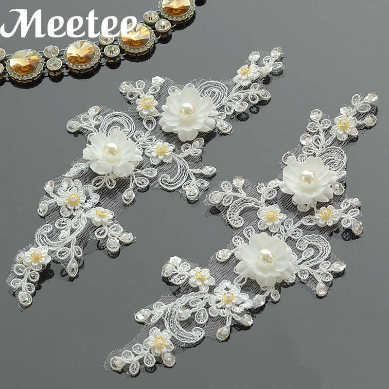 Sequined Embroidered Lace Trim Bridal Veil Wedding Dress Applique Sewing Crafts