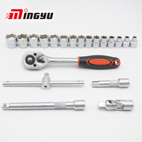 20pcs 3/8 Combination Wrench Tool Set Batch Head Ratchet Pawl Torque Socket Spanner Screwdriver Household Car Repair Tool