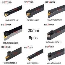 20mm 8 pces conjunto de ferramentas de corte de torno snr ser sdjcr mgehr mgivr 20*20 o mais útil cortador conjunto torneamento ferramenta titular carboneto inserção