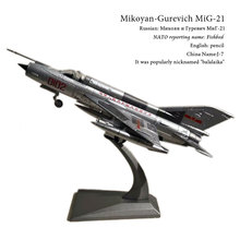 WLTK 1/72 Scale Military Model Toys PLAAF MiG-21 Fishbed Fighter Diecast Metal Plane Model Toy For Collection,Gift,Kids assembly model trumpet hand model 1 32 mig 21 f 13 aircraft toys