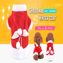 Angel Wings Christmas Dog Clothes For Small Dogs Winter Coat French Bulldog Jacket Chihuahua Shih Tzu Outfit Puppy Pet Clothes cartoon funny christmas dog clothes for small dogs winter coat french bulldog jacket chihuahua shih tzu outfit puppy pet clothes