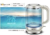 중국 광동 곰 ZDH-A15G2 흰색 유리 냄비 주전자 1.5l 가정용 다기능 전기 주전자 차 주전자 110-220-240v