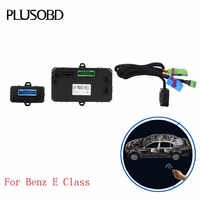 Car engine Remote start stop system for Mercedes Benz E Class W212 W211 control by remote key to Warm or Cool You Car