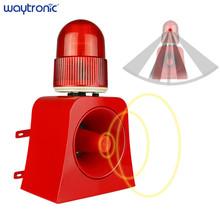 Microwave induction Audible and Visual Alarm Industrial LED Strobe Warning Light Sound Light Alarm Device Sound Replaceable microwave sensor alarm sf 500a wireless industrial sound and light alarm device led flash beacon light sound siren with usb port