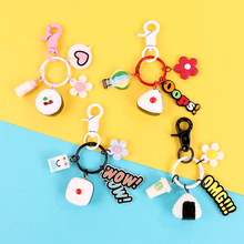 New Cartooon Personality Cat and Sushi Men 's Keychain Car Auto Keyring Metal Keychain Key Ring Pendant Silverware Random Color