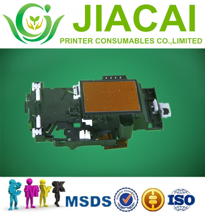 Free Shipping Printhead Compatible For Brother MFC-J2310/J2510/J3520/J3720/J6920/J4510dw 6720 free shipping main board for brother mfc 240c mfc 240 mfc 240c 240 formatter board mainboard on sale