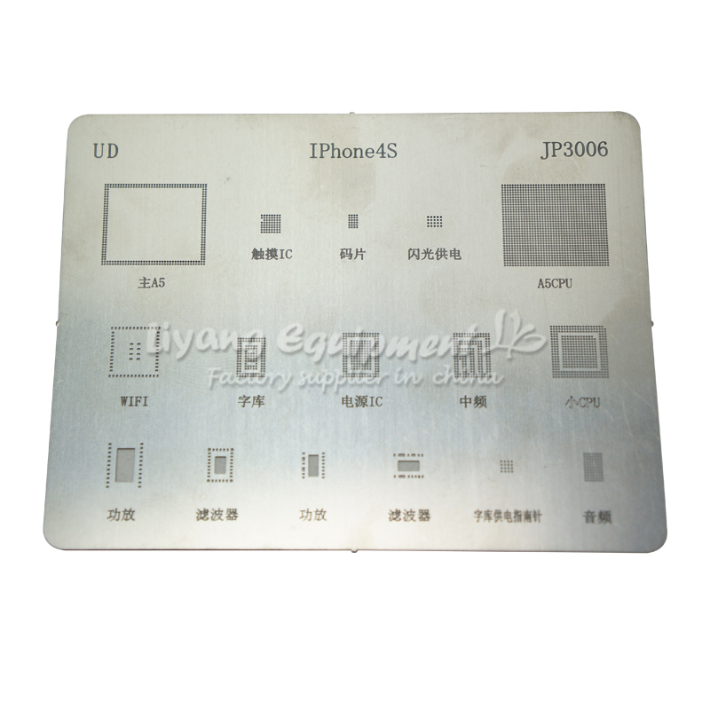 14Pcs BGA Stencil Direct Heating Reballing Stencil Tin for iP 4 4s 5 5s 5c 6 6Plus 6S 6SPlus SE iP7 7Plus 8 8 plus