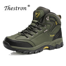 2018 Hot Sale Men Hiking Gym Shoes Gray/Army Green Climbing Shoes For Men Rubber Sole Trekking Sneakers Male Brand Sport Shoes недорого