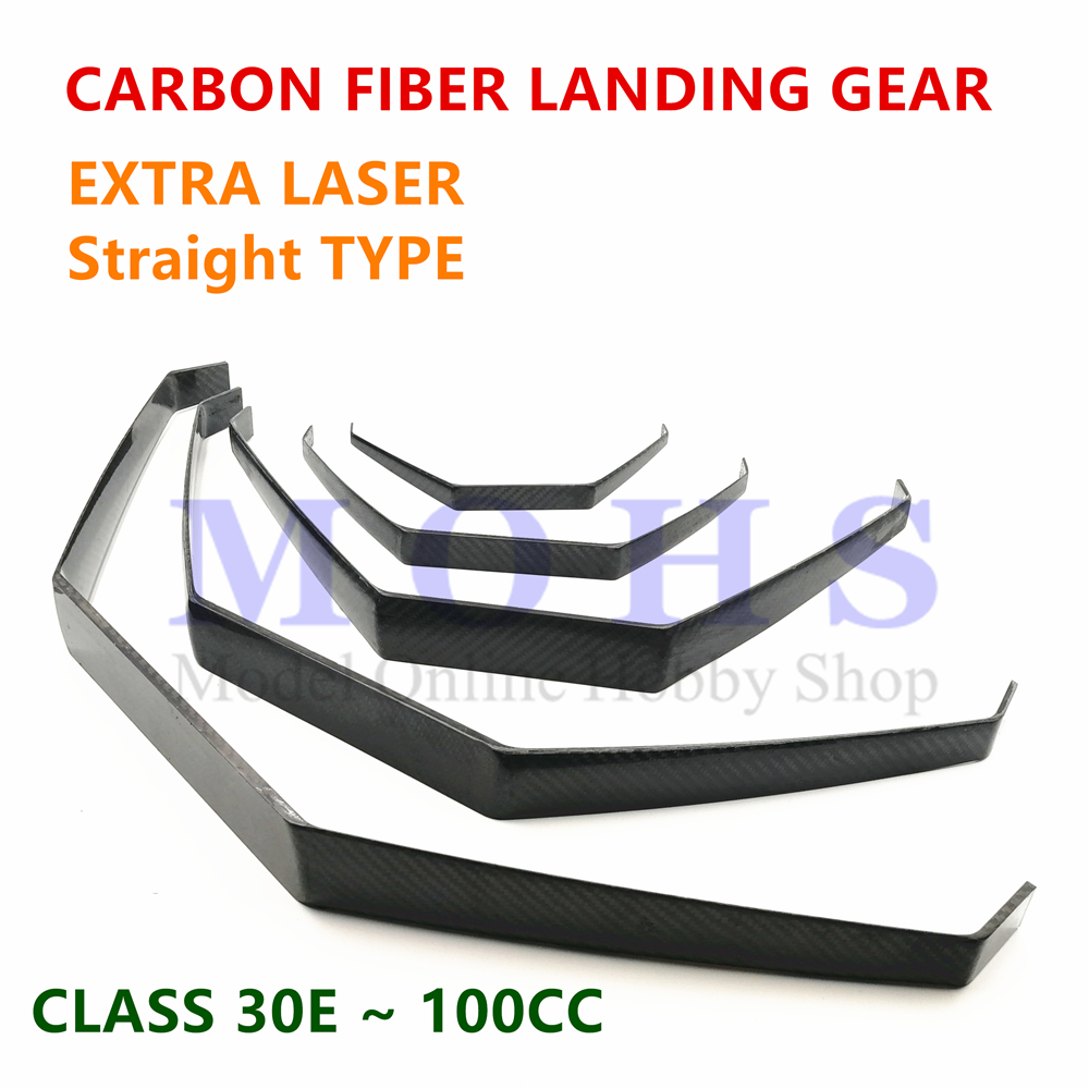RC fixed wing carbon fiber landing gear  20 cc ~ 60 cc EXTRA LASER type airplane aircraft gasoline electric carbon landing gear