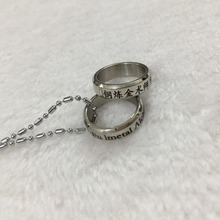 Attack on Titan Anime Action Figure Necklace
