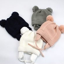76af3a0e500 Bear Ears Cute Baby Hat Soft Cotton Newborn Baby Beanie Double Layer Warm  Winter Hat For