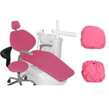 Стоматологический из искусственной кожи Блок Стоматологическое Кресло сиденья эластичные чехлы на кресла Водонепроницаемый Защитный чехол