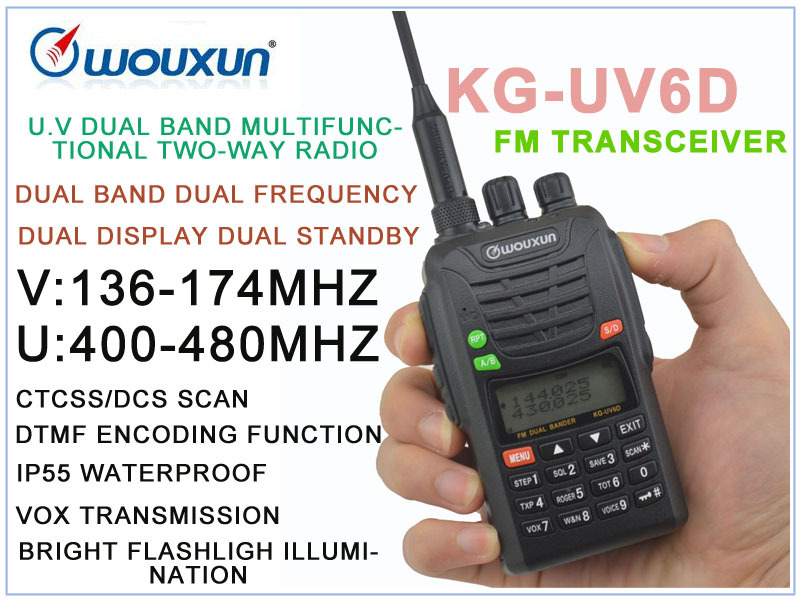 KG-UV6D Dual Band 136-174MHz & 400-480MHz Professional FM Two-way Radio IP55 Waterproof
