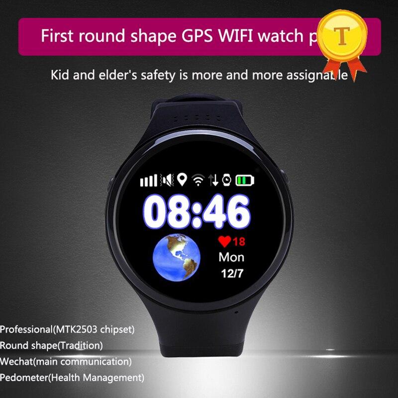 2018 nuevo ancianos profesional multifunción GPS tracker reloj WiFi GPS LBS seguimiento salud niños GPS smart watch para la anciano