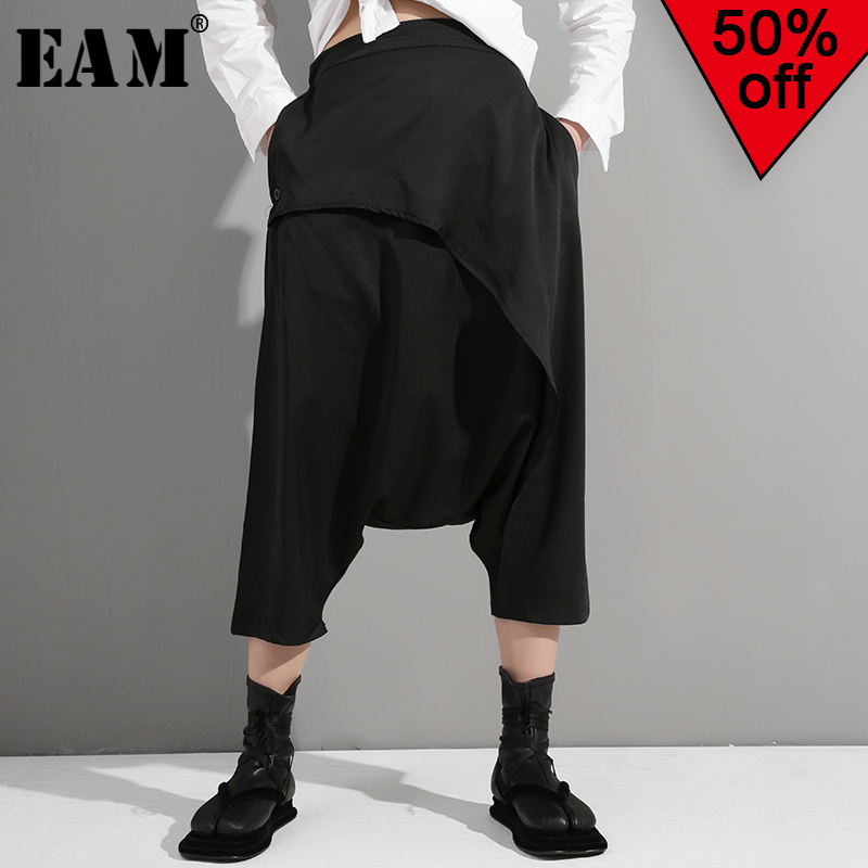 [EAM] 2019 New Autumn Winter High Elastic Waist Black Split Joint Leisure Loose Wide Leg Pants Women Trousers Fashion Tide WD81