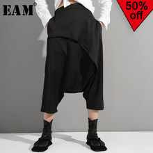 [EAM] 2019 New Autumn Winter High Elastic Waist Black Split Joint Leisure Loose Wide Leg Pants Women Trousers Fashion Tide WD81(China)