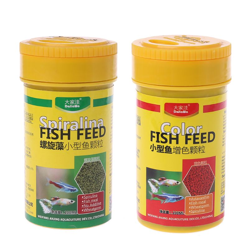 Spirulina/ Color Enhanced Food Tropical Fish Nutrition Food For Aquarium Fish Tank Feeding Feeder Supplies C42