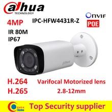 Dahua Poe varifocal motorized lens 2.8mm ~12mm camera IPC-HFW4431R-Z H.265 network CCTV camera 4MP IR 80M ip camera HFW4431R-Z