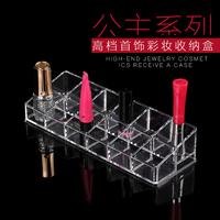 Good Vision Shop 12 grid transparent plastic nail polish lipstick cosmetic Desktop storage box storage PACKER Post