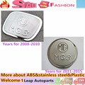 car lamp Stainless Steel Gas/Fuel/Oil Tank Cover Cap stick lamp frame for MG 3 MG3 2008 2009 2010 2011 2012 2013 2014 2015 1pcs