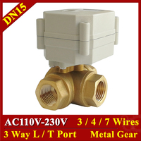 3 Way Brass Valve 1/2 AC110 230V Horizontal Motorized Ball Valves L Type T Type DN15 Electric Ball Valves 2/5 Wires Metal Gear