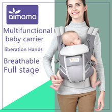 hot deal buy ergonomic baby carriers backpacks 5-36 months portable baby sling wrap cotton infant newborn baby carrying belt for mom dad