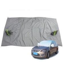Анти-уф-защита устойчивы зонт щит половина крытый крышки снег дышащий универсальный автомобиль