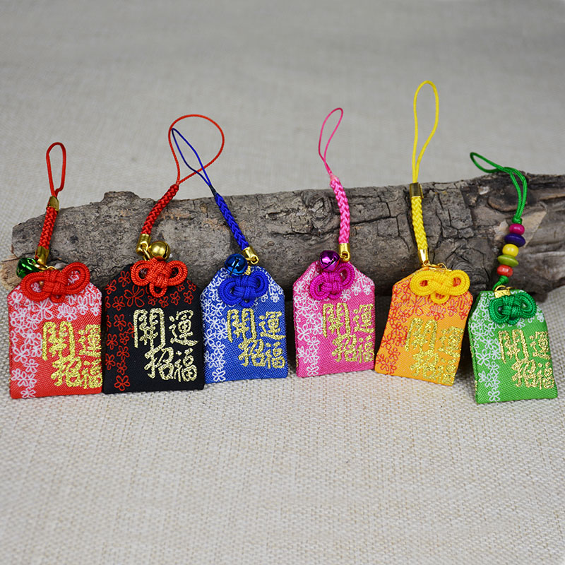 Japanese Omamori Fortune Lucky Mobile Decoration Hanging Bag Pendant Keyring Cute Gift Present