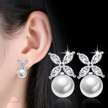 Fashion Big Butterfly Flower Simulated Pearl Stud Earrings Crystal Jewelry Wedding Party Rhinestone Earrings Jewelry For Women цена и фото