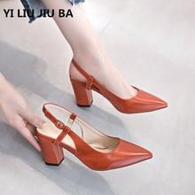 hot sale Fashion women shoes High Heel Newest Summer shallow