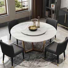 Простой дизайнерский креативный светильник из нержавеющей стали, прямоугольный мраморный обеденный стол из нержавеющей стали