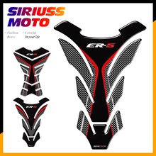 3D Carbon-look Motorcycle Tank Pad Protector Decal Stickers Case for Kawasaki ER5 ER-5 ER 5