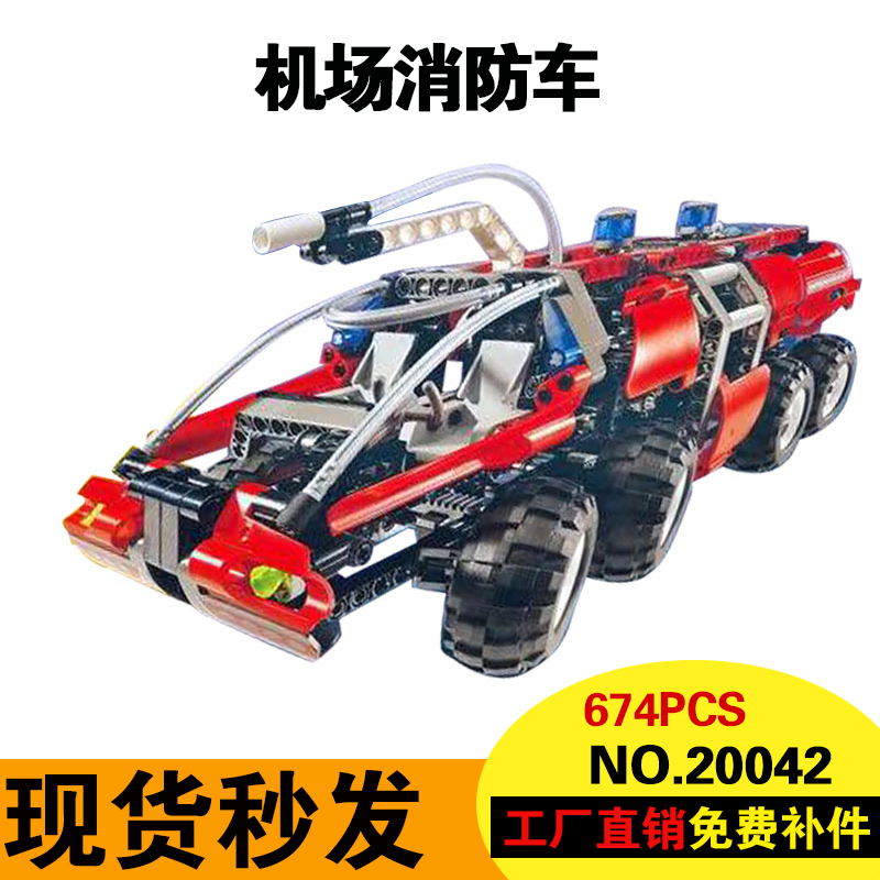 Genuine Changing Technic Series LEPIN 20042 674Pcs The Airport Fire Truck Set Educational Building Blocks Bricks Model Toys Gift lepin 02020 965pcs city series the new police station set children educational building blocks bricks toys model for gift 60141