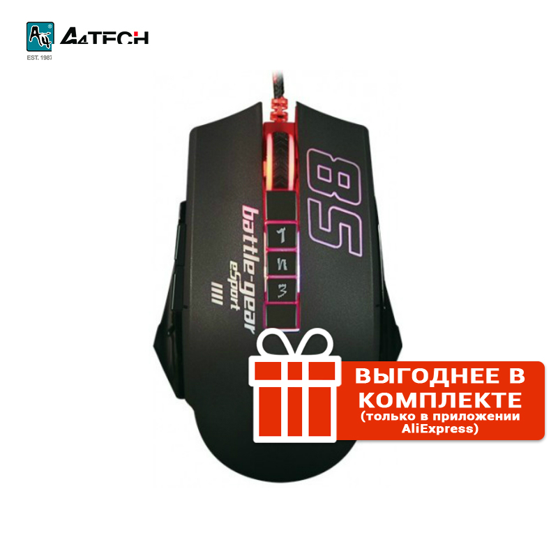 Gaming mouse A4Tech Bloody P85 Officeacc weyes ms 929 wired 6 key usb 2 0 800 1000 1600 2400dpi optical gaming mouse black green