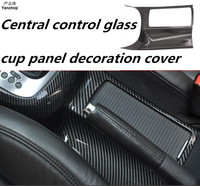1pc Car stickers ABS carbon fiber grain Central control glass cup panel decoration cover for 2009 2013 Volkswagen VW golf 6 MK6
