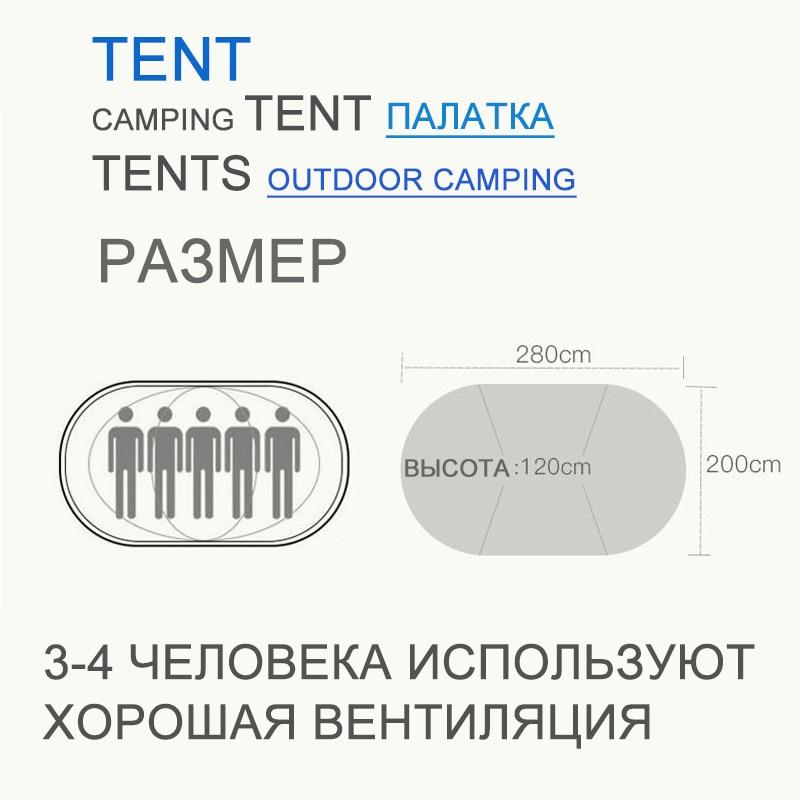 HUI LINGYANG палатка Всплывающие палатки для кемпинга Открытый Кемпинг пляж открытый тент водонепроницаемый палатки большой автоматический Сверхлегкий семейный - 2