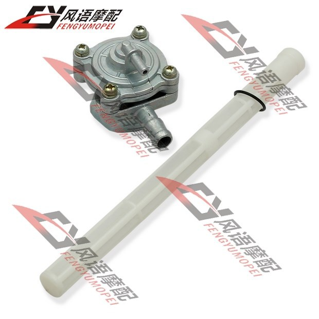 Free Shipping for Honda CB400 VTEC 1/2/3/4 Motorcycle Tank switch Gas valve petcock Oil system switch fuel supply valve