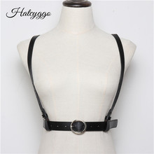 HATCYGGO Sexy Women Men Leather Belts Punk Harajuku PU Straps Suspenders Belt Bondage Cage Sculpting Slim Body