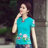 Plus Size M 5XL Women Shirts Chinese Traditional Embroidery Tops Ethnic Women Shirts Blue Orange Black