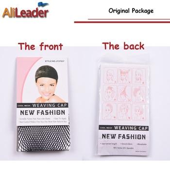 Alileader Top Sale Hairnets Good Quality Mesh Weaving Black Wig Hair Net Making Caps Weaving Wig Cap  Hairnets 20-50Pcs/Lot 3