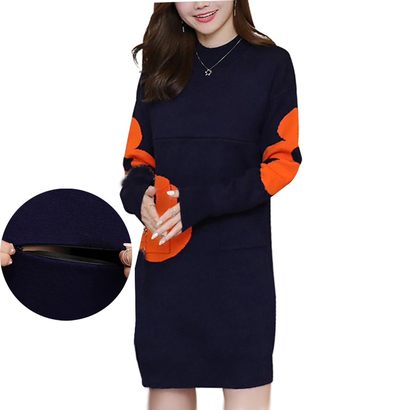 Maternity Nursing Dress Knitted Breastfeeding Sweater Dresses Long Pullovers for Pregnant Women Jacquard Elegant Clothes