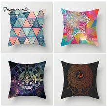 Fuwatacchi Colorful Geometry Pattern Cushion Cover Mysterious Universe View Pillow Sofa Bed Decorative Soft Pillowcase