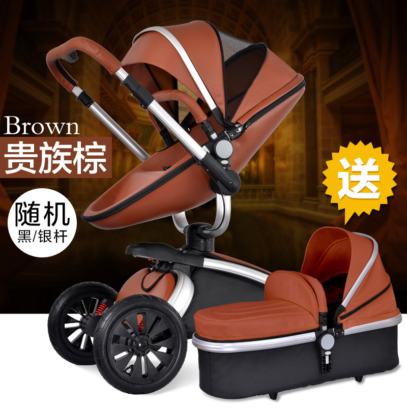 High Landscape Rotate 360 Degrees Adjustable Baby Stroller Sit And Lie Down Two-Way Folding Kinderwagen Bebek Arabas Stroller baby stroller high landscape pram four wheel baby trolley folded two way poussette bebek arabas kinderwagen bebe baby carriage