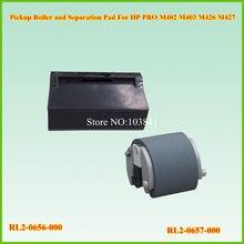 5 комплектов, новый ролик-пикапа Tray1 для HP M402 M403 M426 M427 M501 M506 + разделительная прокладка для принтера с разъемами для HP M402 M403 M426 M427 M501 M506