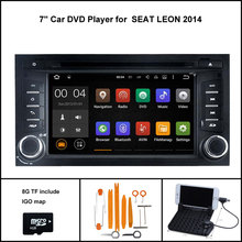 Android 7.1 Quad Core Car DVD palyer para seat leon 2013-2014 radio navegación 1024×600 HD wifi /3G + DSP + RDS + 16 GB flash