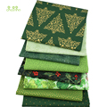 8pcs/lot,Plain Cotton Fabric,Patchwork Cloth,Bronzing Series Of Handmade DIY Quilting&Sewing Crafts,Cushion,Bag Textile Material