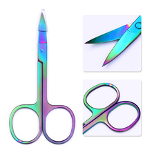 Chameleon Stainless Steel Eyebrow Trimmer Curved Head Manicure Scissor Facial Hair Remover Professional Beauty Makeup Tool