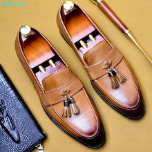 QYFCIOUFU Men Business Tassel Shoes Luxury Italian Style Formal Shoes Men Genuine Leather Dress Office Wedding Shoes US 11.5