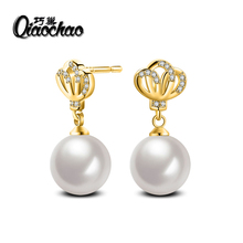 2017 New Design Authentic Gold-colour Wedding Drop Earrings With Imitation Pearl For Women Luxury European Jewelry