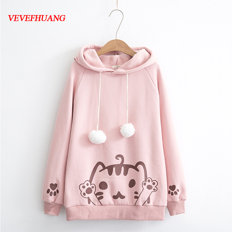 Japanese Soft Sister Warm Sweet And Lovely Cat Long Sleeved Hooded Hoodie Winter Solid Color Loose All-match Plus Velvet Hoodie